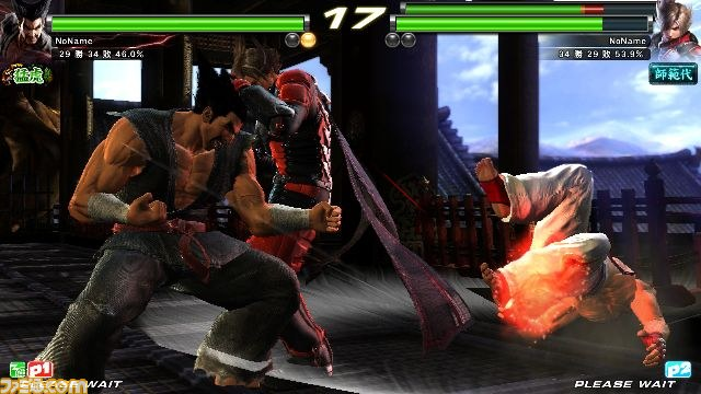 Tekken Tag Tournament 2 Unlimited Ttt2u_09