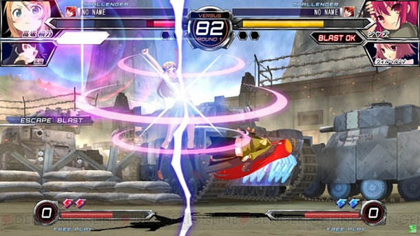 Dengeki Bunko FIGHTING CLIMAX Dbfc_04