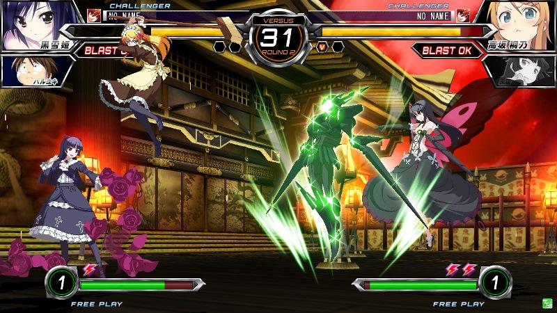 Dengeki Bunko FIGHTING CLIMAX Dbfc_17