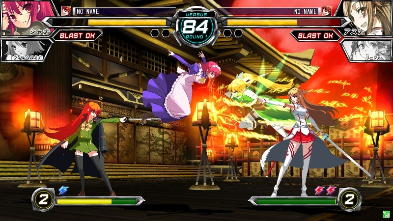 Dengeki Bunko FIGHTING CLIMAX Dbfc_19