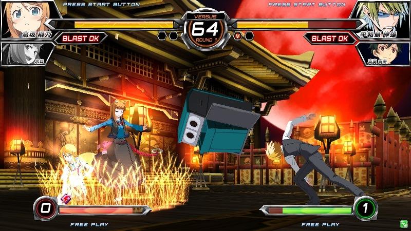 Dengeki Bunko FIGHTING CLIMAX Dbfc_22