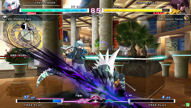 Under Night In-Birth Exe:Late Exelate04