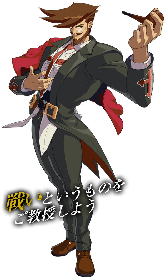 Guilty Gear Xrd -SIGN- Ggxrd_slayer