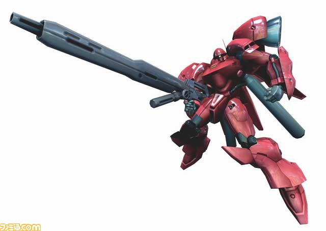Mobile Suit Gundam Extreme VS. Full Boost Gun0813_11