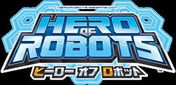 Hero of Robots Herorobots_logo