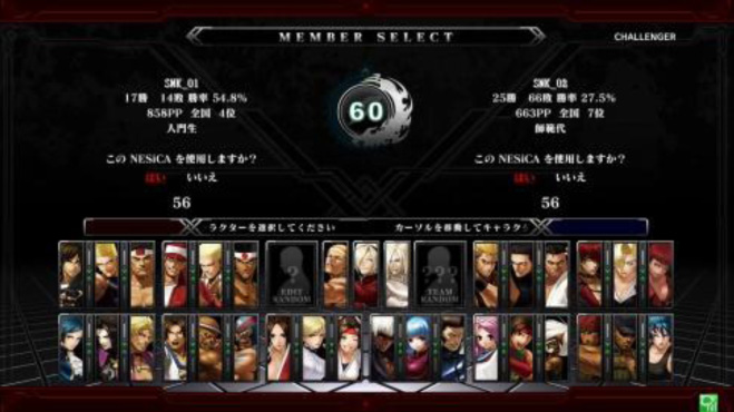 The King of Fighters XIII Climax for NESiCAxLive Kof13nes_02