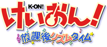 K-ON! Hokage Rhythm Kon_logo