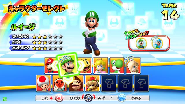 Mario Kart Arcade GP DX Mariodx_05