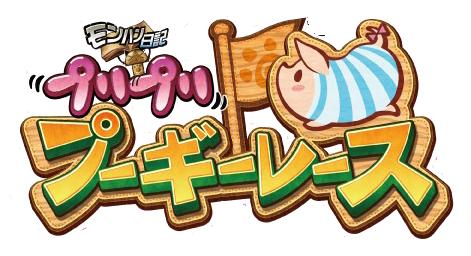 Monster Hunter Pugee Race Mhpr_logo