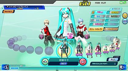 Hatsune Miku Project DIVA Arcade Future Tone Mikuft_09