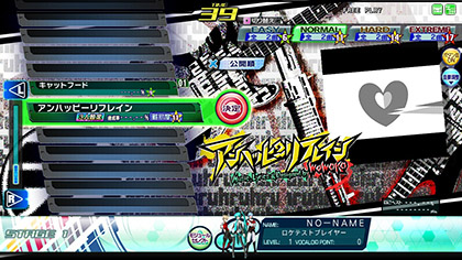 Hatsune Miku Project DIVA Arcade Future Tone Mikuft_13