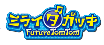 Miraidagakki - Future TomTom Miraidagakki_logo