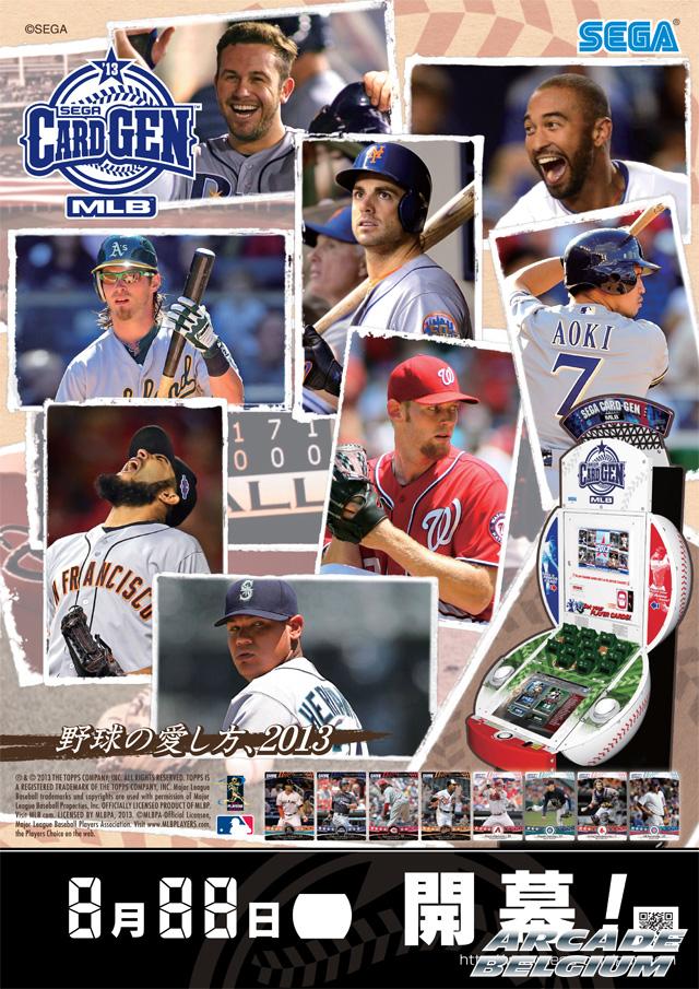 Sega Card-Gen MLB 2013 Mlb13