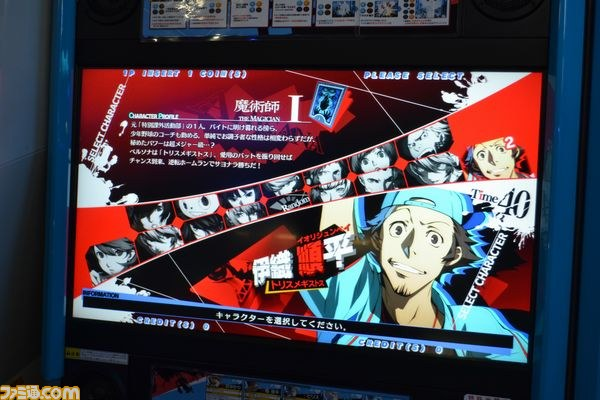 Persona 4 The Ultimax Ultra Suplex Hold P4u2_02