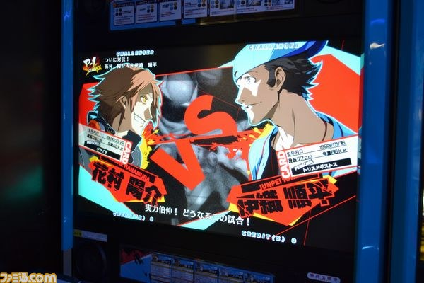 Persona 4 The Ultimax Ultra Suplex Hold P4u2_11