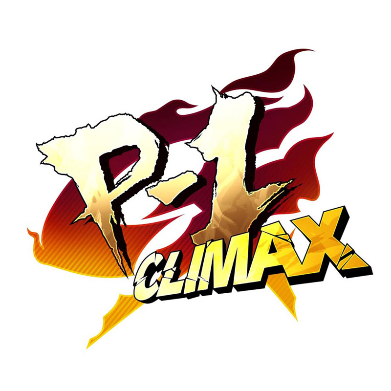 Persona 4 The Ultimax Ultra Suplex Hold P4ultimax_03