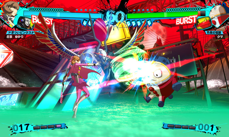 Persona 4 The Ultimax Ultra Suplex Hold P4ultimax_08
