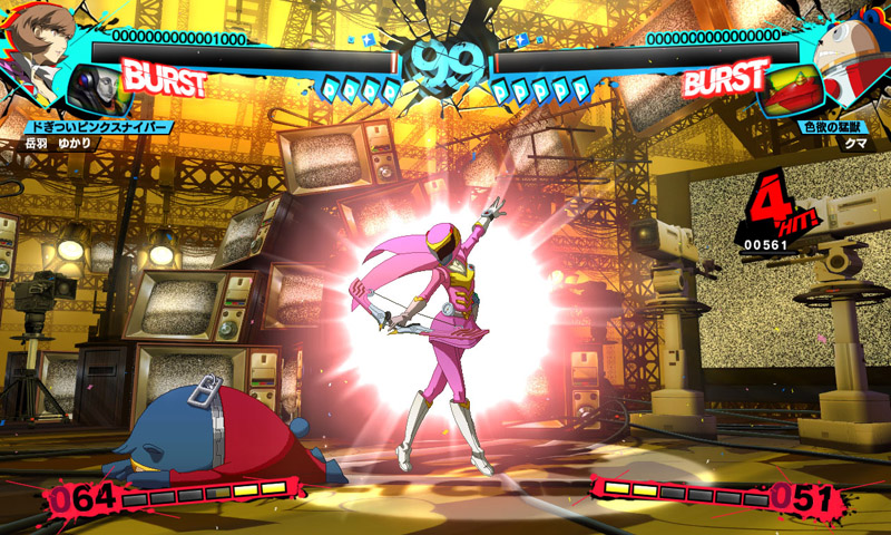 Persona 4 The Ultimax Ultra Suplex Hold P4ultimax_11