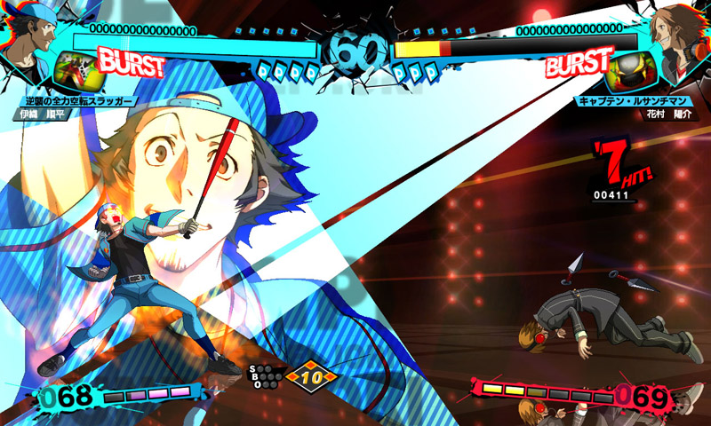 Persona 4 The Ultimax Ultra Suplex Hold P4ultimax_17