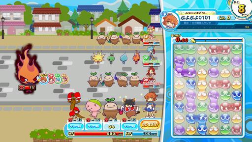 Puyo Puyo!! Quest Arcade Ppqa_01