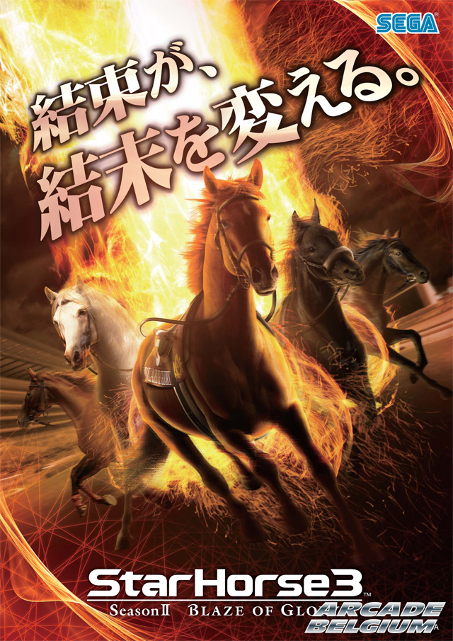 Star Horse 3 Season II - Blaze of Glory Sh3_flyer