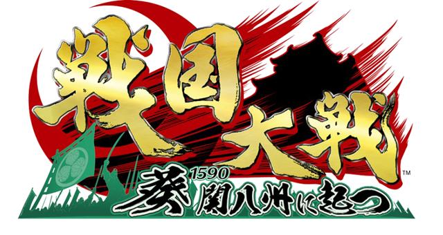 Sengoku Taisen St1590