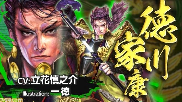 Sengoku Taisen St1590_01