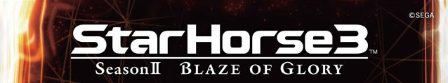 Star Horse 3 Season II - Blaze of Glory Starhorse3s2