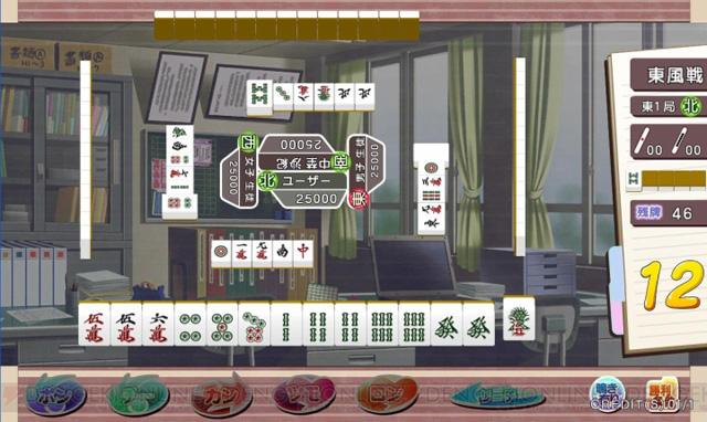 Tottemo E Mahjong Tem_08