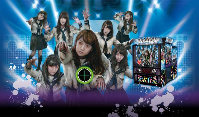 Sailor Zombie ~AKB48 Arcade Edition~ Akb48_01