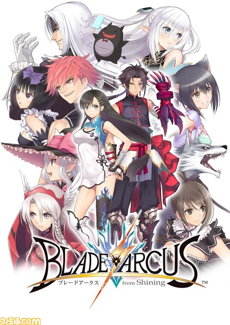 BLADE ARCUS from Shining Bladearc_13