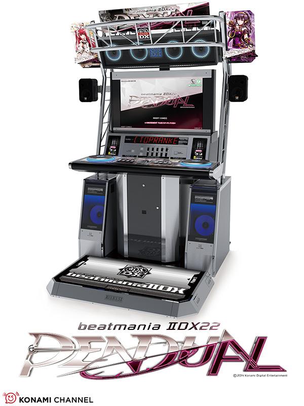 beatmania IIDX 22 PENDUAL Bmiidxpen_01