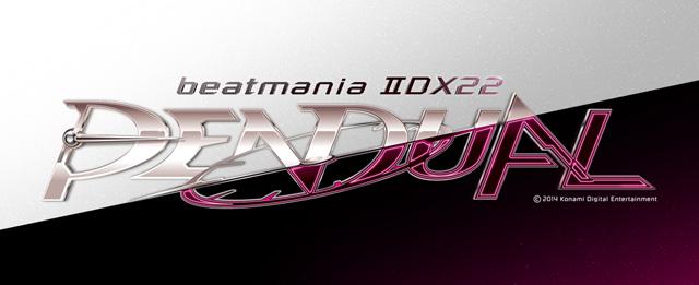 beatmania IIDX 22 PENDUAL Bmiidxpen_logo