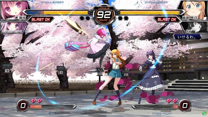 Dengeki Bunko FIGHTING CLIMAX Dbfc_05