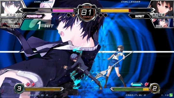 Dengeki Bunko FIGHTING CLIMAX Dbfc_29