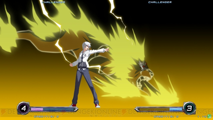 Dengeki Bunko FIGHTING CLIMAX Dbfc_30