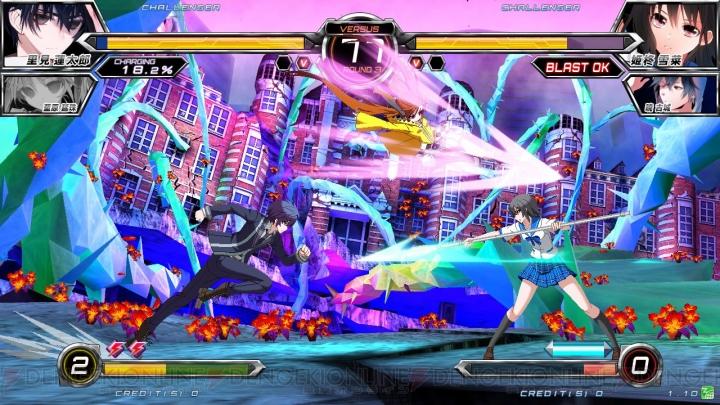 Dengeki Bunko FIGHTING CLIMAX Dbfc_31