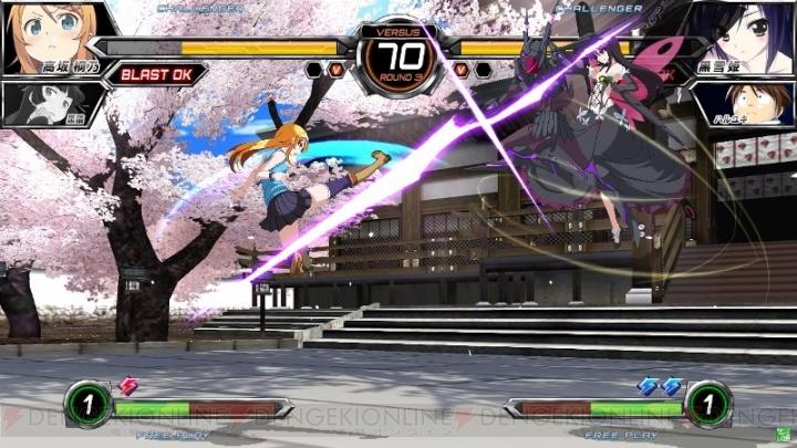 Dengeki Bunko FIGHTING CLIMAX Dbfcstages_06