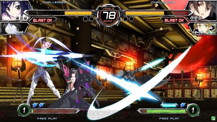 Dengeki Bunko FIGHTING CLIMAX Dbfcstages_07