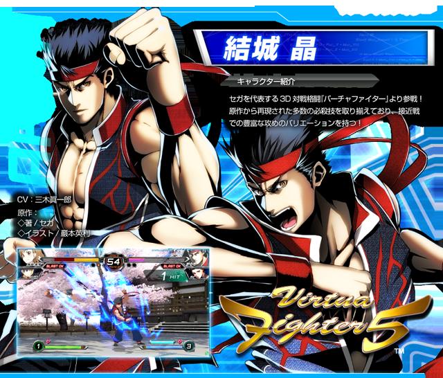 Dengeki Bunko FIGHTING CLIMAX Dbfcv130_01