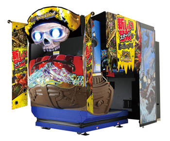 Deadstorm Pirates Special Edition Dsp_sp