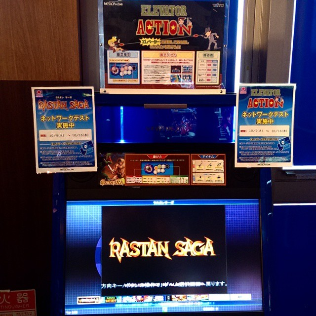 Rastan Saga (NESiCAxLive) Elevator_01