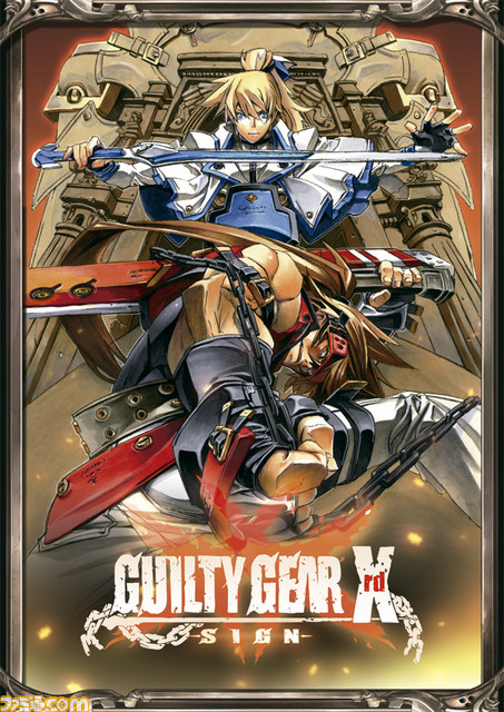 Guilty Gear Xrd -SIGN- Ggs_05