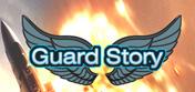 Guard Story Guardstory_logo
