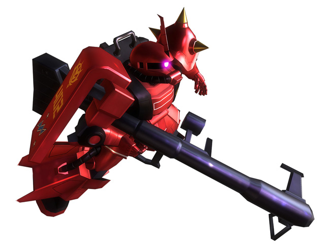 Mobile Suit Gundam Extreme VS. Maxi Boost Gunmax1405_14