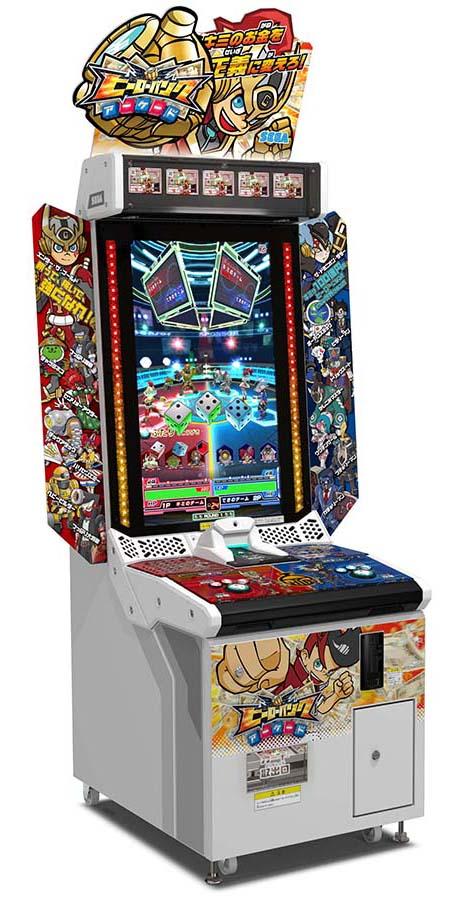 Hero Bank Arcade Herobank_02