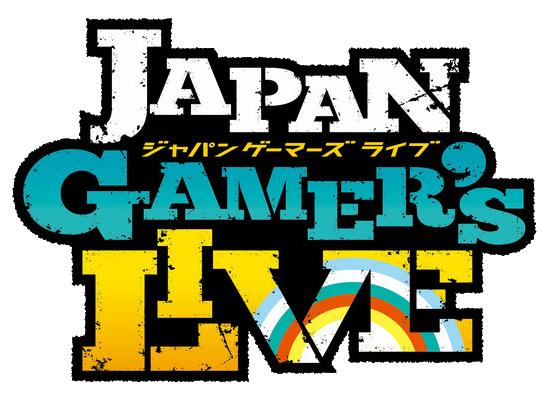 Japan Gamer's Live Jgl