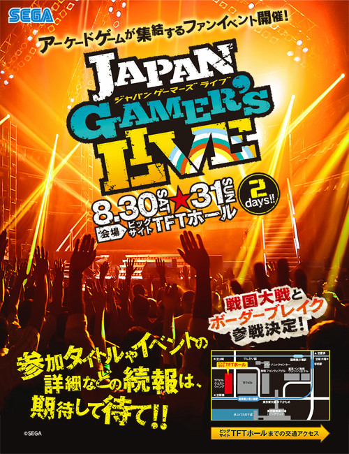 Japan Gamer's Live Jgl2