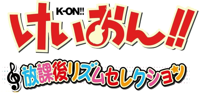 K-ON!! Hokage Rhythm Selection  Konhokaselection_logo