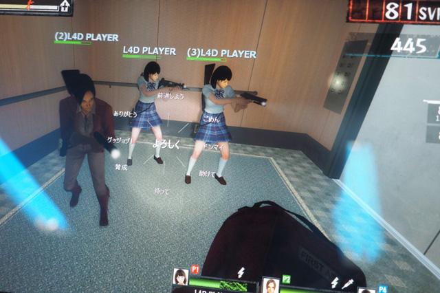 Left 4 Dead -Survivors- L4d_09